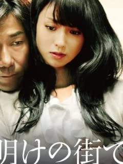 深田恭子VS北川景子「酒、オトコ、焼肉」炎の3番勝負 vol.1