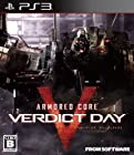 ARMORED CORE VERDICT DAY(�����ޡ��ɡ����� �������ǥ����ȥǥ�)