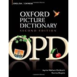 Oxford Picture Dictionary: English/ ChineseJayme Adelson-Goldstein�ɂ��