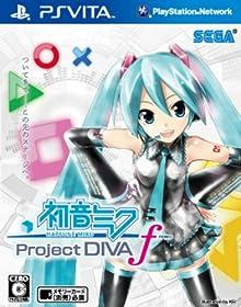 初音ミク -Project DIVA- f 予約特典:デザイン保護フィルム(PlayStation(R)Vita専用)/【Amazon.co.jp限定】