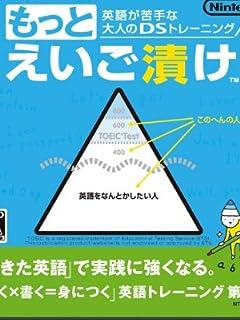 総選挙ウラ側ワイド橋下徹「石原慎太郎ポイ捨て」で高笑い vol.6