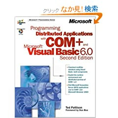 Programmimg Distributed Applications With Com+ and Microsoft Visual Basic  6.0 (Book & CD)