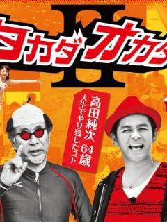 短期集中連載2013年プロ野球下剋上宣言わがチームが絶対優勝! vol.3