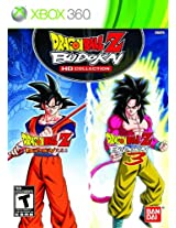 Dragon Ball Z Budokai HD Collection (Xbox 360)