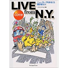 LIVE from N.Y.\j[[N!  [CD1t]