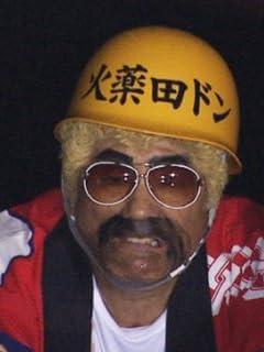 巨匠ビートたけし「TVには映らないおちゃめ素顔」 vol.2