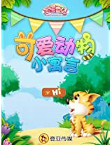 Hi, Story-Fables of Lovely Animals1