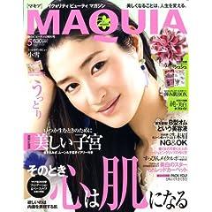 小雪 MAQUIA (マキア)