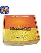Ghasitaram Gifts Sugar Coated Walnuts 200 gms