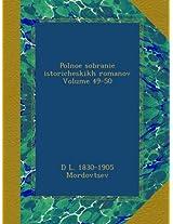Polnoe sobranie istoricheskikh romanov Volume 49-50