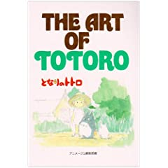 The art of Totoro (�W�E�A�[�g�E�V���[�Y (13))