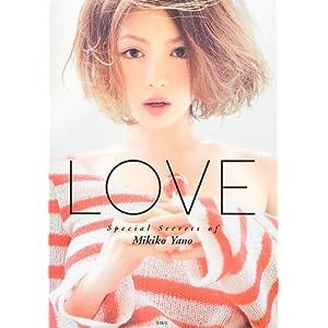 『LOVE Special Secrets of Mikiko Yano』