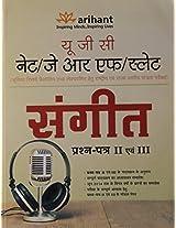 UGC NET/JRF/SLET - Sangeet Prash Patr II & III (Old Edition)