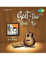 Geet Tere Saaz Ka - Gulzar and R.D. Burman