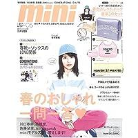 mini 2017年5月号 小さい表紙画像