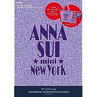 ANNA SUI mini 2010 ‐ 春夏 小さい表紙画像