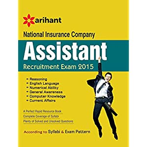 National Insurance Company Assistant Recruitment Exam