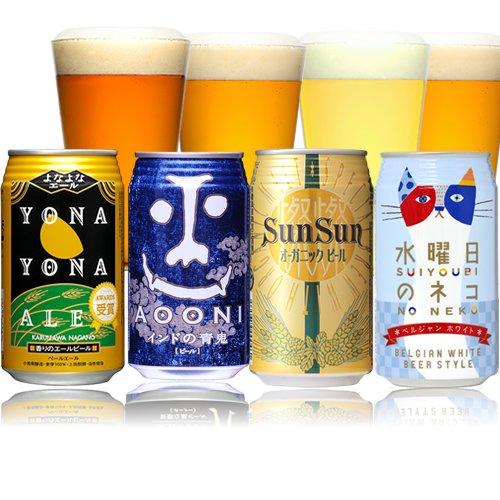ビールで痛風はウソ!?今や「ビールを飲んでも痛風は治る」が新常識!?
