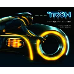THE ART OF TRON:LEGACY�@�f�B�Y�j�[�f��w�g�����F���K�V�[�x�̐��E (ShoPro Books)