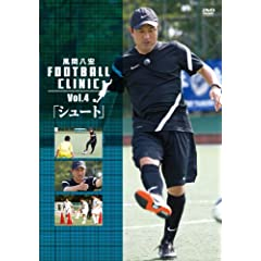 G@FOOTBALL CLINIC Vol.4uV[gv [DVD]