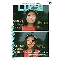 LUCA 2016年Vol.13 小さい表紙画像