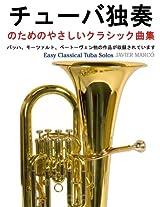Easy Classical Tuba Solos