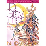 D.Gray-manCXgW Noche (R~bNX) j