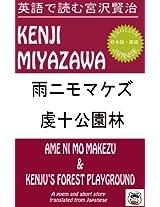 ame ni mo makezu (Bilingual Japanese Classics)