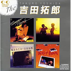 The 吉田拓郎