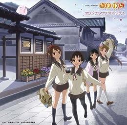 TVアニメーション たまゆら~hitotose~オリジナルサウンドトラック