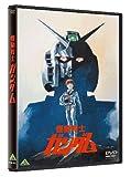 機動戦士ガンダムI [DVD]