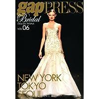gap PRESS Bridal 2014年Vol.6 小さい表紙画像