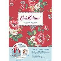 Cath Kidston 2013 ‐ 秋冬 小さい表紙画像