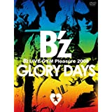 B�fz LIVE-GYM Pleasure 2008-GLORY DAYS- [DVD]B�fz�ɂ��