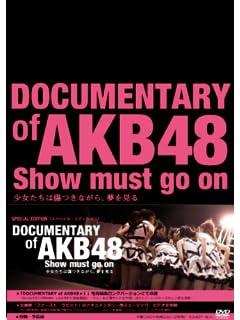 読者300人選出「AKB48オヤジ総選挙」ベスト10 vol.1