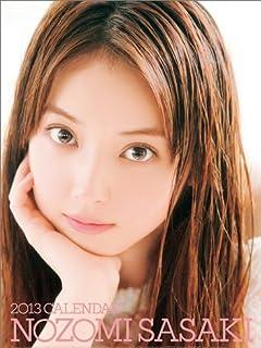 大好評!恒例企画2012年SEXしたい美女優ベスト100 vol.4