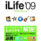 iLife '09 Perfect Manual���� �O�q�ɂ��