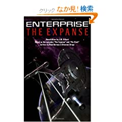The Star Trek: Enterprise: The Expanse (Star Trek Enterprise)