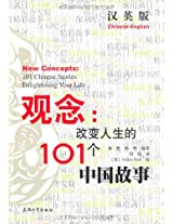 New Concepts: 101 Chinese Stories Enlightening Your Life