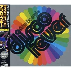 Disco Fever〜Afro Boogie
