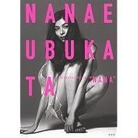 生方ななえ LIFESTYLE BOOK NANA 小さい表紙画像