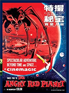 NASA探査車が撮った「火星のネズミ映像」の衝撃! vol.1