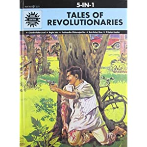 Tales of Revolutionaries: 5 in 1 (Amar Chitra Katha)