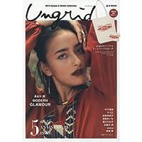 Ungrid 2016 ‐ AUTUMN & WINTER 小さい表紙画像