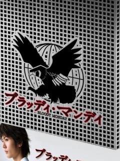 三鷹女子高生刺殺事件が炙り出す残虐ネット無法地帯の闇 vol.2