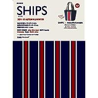 SHIPS 2011年度版 小さい表紙画像