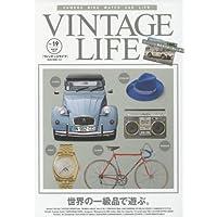 VINTAGE LIFE 2016年Vol.19 小さい表紙画像