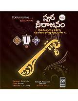 Annamayya, Tyagayya, Ramadasu - SWARA NEERAJANAM VOL-2