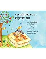 Neelu's Big Box/Neelur Bodo Baksho (Bilingual: English/Bangla)