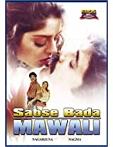 Sabse Bada Mawali (1996) (Hindi Film / Bollywood Movie / Indian Cinema DVD)